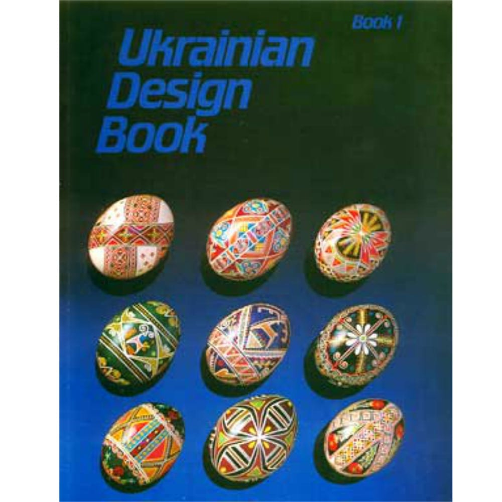 Ukrainian Design Book